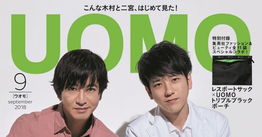 nino-kimutaku