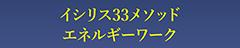 primary_05