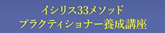 primary_08